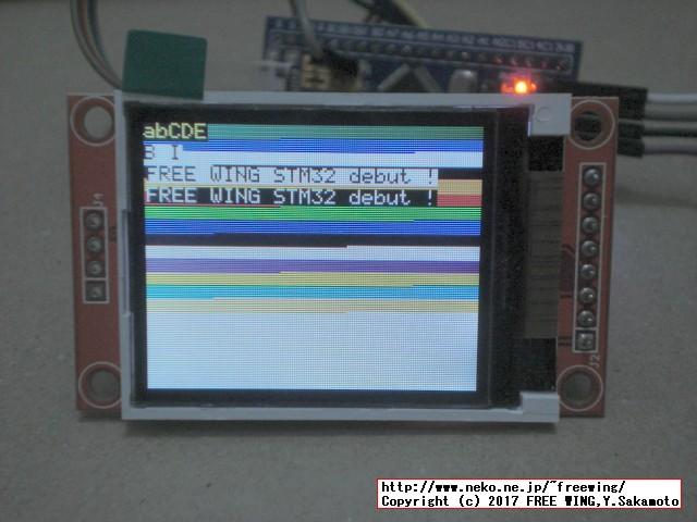 STM32 STM32F103C8T6で SPI接続の 1 8インチ TFT液晶を使用する方法